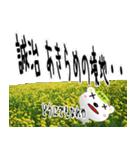 ★誠治さんの名前スタンプ★(個別スタンプ:03)