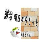 ★誠治さんの名前スタンプ★(個別スタンプ:08)