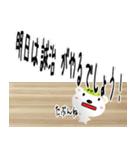 ★誠治さんの名前スタンプ★(個別スタンプ:10)