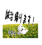 ★誠治さんの名前スタンプ★(個別スタンプ:15)