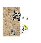 ★誠治さんの名前スタンプ★(個別スタンプ:17)