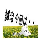 ★誠治さんの名前スタンプ★(個別スタンプ:19)