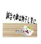 ★誠治さんの名前スタンプ★(個別スタンプ:22)