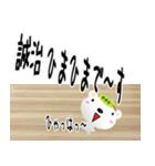 ★誠治さんの名前スタンプ★(個別スタンプ:38)