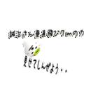 ★誠治さんの名前スタンプ★(個別スタンプ:39)