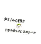 ★誠治さんの名前スタンプ★(個別スタンプ:40)