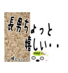 ★長男さん専用のスタンプ★(個別スタンプ:01)