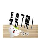 ★長男さん専用のスタンプ★(個別スタンプ:02)