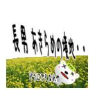 ★長男さん専用のスタンプ★(個別スタンプ:03)