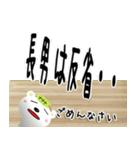 ★長男さん専用のスタンプ★(個別スタンプ:06)