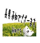 ★長男さん専用のスタンプ★(個別スタンプ:07)
