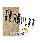 ★長男さん専用のスタンプ★(個別スタンプ:09)