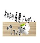 ★長男さん専用のスタンプ★(個別スタンプ:14)