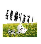 ★長男さん専用のスタンプ★(個別スタンプ:15)