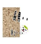 ★長男さん専用のスタンプ★(個別スタンプ:17)