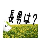 ★長男さん専用のスタンプ★(個別スタンプ:23)