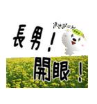 ★長男さん専用のスタンプ★(個別スタンプ:27)