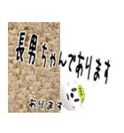 ★長男さん専用のスタンプ★(個別スタンプ:29)