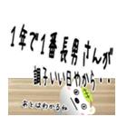 ★長男さん専用のスタンプ★(個別スタンプ:34)
