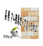 ★長男さん専用のスタンプ★(個別スタンプ:36)