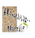 ★長男さん専用のスタンプ★(個別スタンプ:37)
