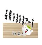 ★長男さん専用のスタンプ★(個別スタンプ:38)