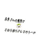 ★長男さん専用のスタンプ★(個別スタンプ:40)