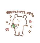 蝶ネクタイのくまじろう(個別スタンプ:01)