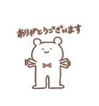 蝶ネクタイのくまじろう(個別スタンプ:02)