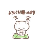蝶ネクタイのくまじろう(個別スタンプ:03)