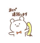蝶ネクタイのくまじろう(個別スタンプ:04)