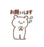 蝶ネクタイのくまじろう(個別スタンプ:05)