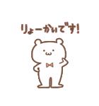 蝶ネクタイのくまじろう(個別スタンプ:06)