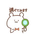 蝶ネクタイのくまじろう(個別スタンプ:07)