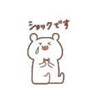 蝶ネクタイのくまじろう(個別スタンプ:08)
