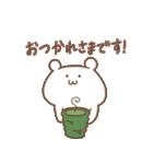 蝶ネクタイのくまじろう(個別スタンプ:09)