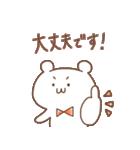 蝶ネクタイのくまじろう(個別スタンプ:10)