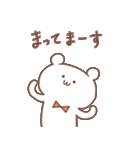 蝶ネクタイのくまじろう(個別スタンプ:11)