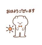 蝶ネクタイのくまじろう(個別スタンプ:12)