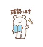 蝶ネクタイのくまじろう(個別スタンプ:15)