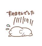 蝶ネクタイのくまじろう(個別スタンプ:16)