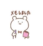 蝶ネクタイのくまじろう(個別スタンプ:22)