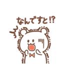 蝶ネクタイのくまじろう(個別スタンプ:26)