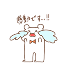 蝶ネクタイのくまじろう(個別スタンプ:28)