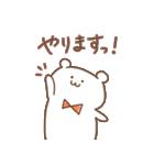 蝶ネクタイのくまじろう(個別スタンプ:29)