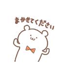 蝶ネクタイのくまじろう(個別スタンプ:30)