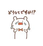 蝶ネクタイのくまじろう(個別スタンプ:36)
