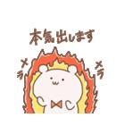 蝶ネクタイのくまじろう(個別スタンプ:37)