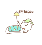 蝶ネクタイのくまじろう(個別スタンプ:38)