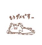 蝶ネクタイのくまじろう(個別スタンプ:39)